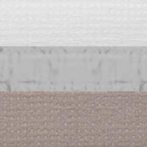dubbel plissegordijn verduisterend zijdegrijs beige