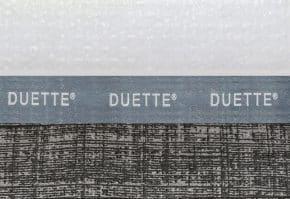 Duette gordijnen zwart grijs d21629