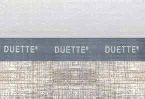 duette plisse gordijn beige licht bruin