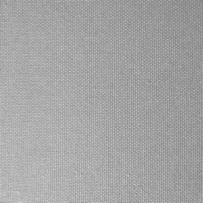 zilveren lamelgordijn